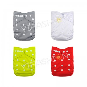 YIFASHIONBABY 4Pack(Neutral print) Solid Color Reusable One Size Diaper Cloth for Baby with insert 4ZB01