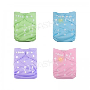 YIFASHIONBABY 4Pack(girl print)  Solid Color Breathable Reusable Cloth Diaper with insert 4ZB02