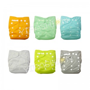 YIFASHIONBABY 6pcs plain (neutral) cloth diaper washable with insert 6ZB01